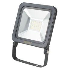 LED reflektor, SMD,  20W, 1600lm, 230V, černý, STREND PRO